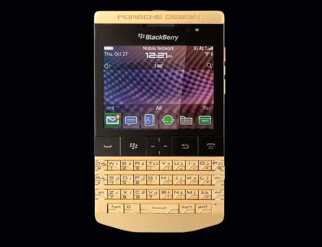 arabic blackberry Home how-to how to install additional languages on your blackberry smartphone and so does your blackberry® smartphone, for that matter.